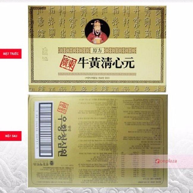 Mặt trước và mặt sau của hộp sản phẩm an cung ngưu hoàng hoàn Hàn Quốc