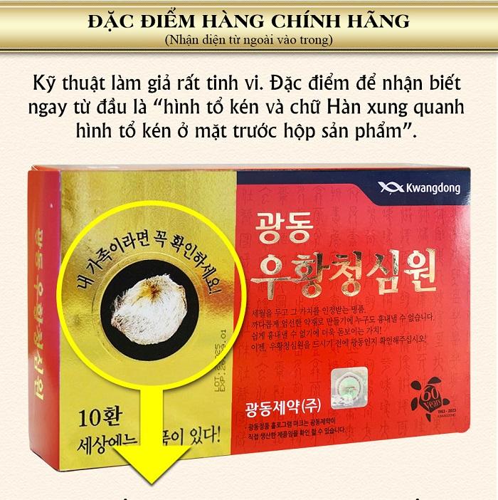Phân biệt an cung ngưu hoàng hoàn Hàn Quốc tổ kén thật giả