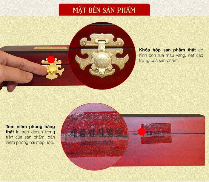 Chi tiết mặt bên sản phẩm ngưu hoàng thanh tâm hộp gỗ của Hàn Quốc
