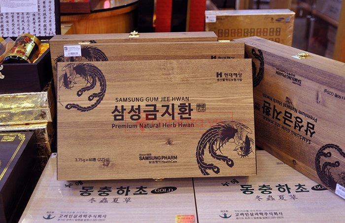 Bổ não 60 viên hộp gỗ Hàn Quốc A0361