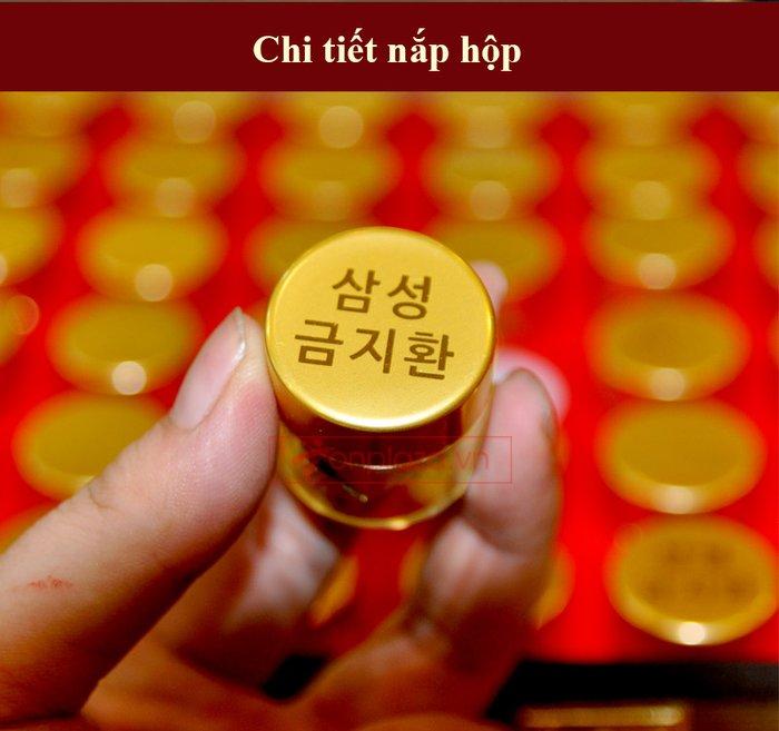 Bổ não 60 viên hộp gỗ Hàn Quốc A036 8